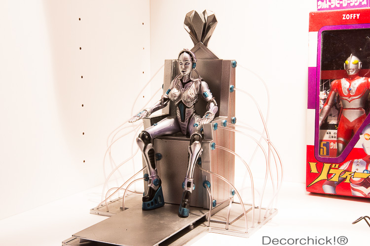 Weird Robot | Decorchick!®